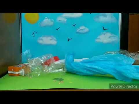 Huellas plásticas