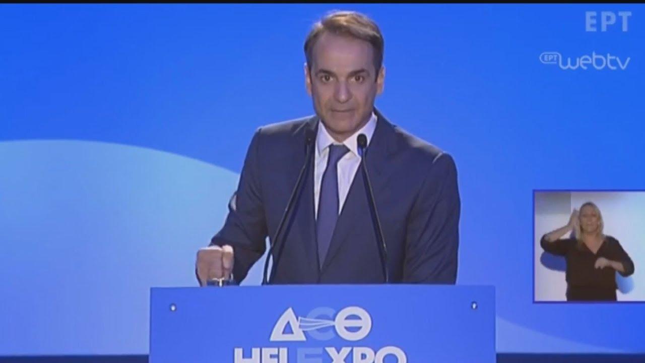 «Ζητώ από τους Έλληνες να δουλέψουμε όλοι μαζί για να χτίσουμε ένα νέο συμβόλαιο εμπιστοσύνης»