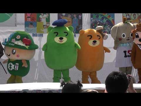 茨城県ゆるキャラ 大集合