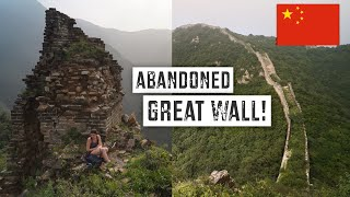 The Great Wall of China - popular and remote sections compared