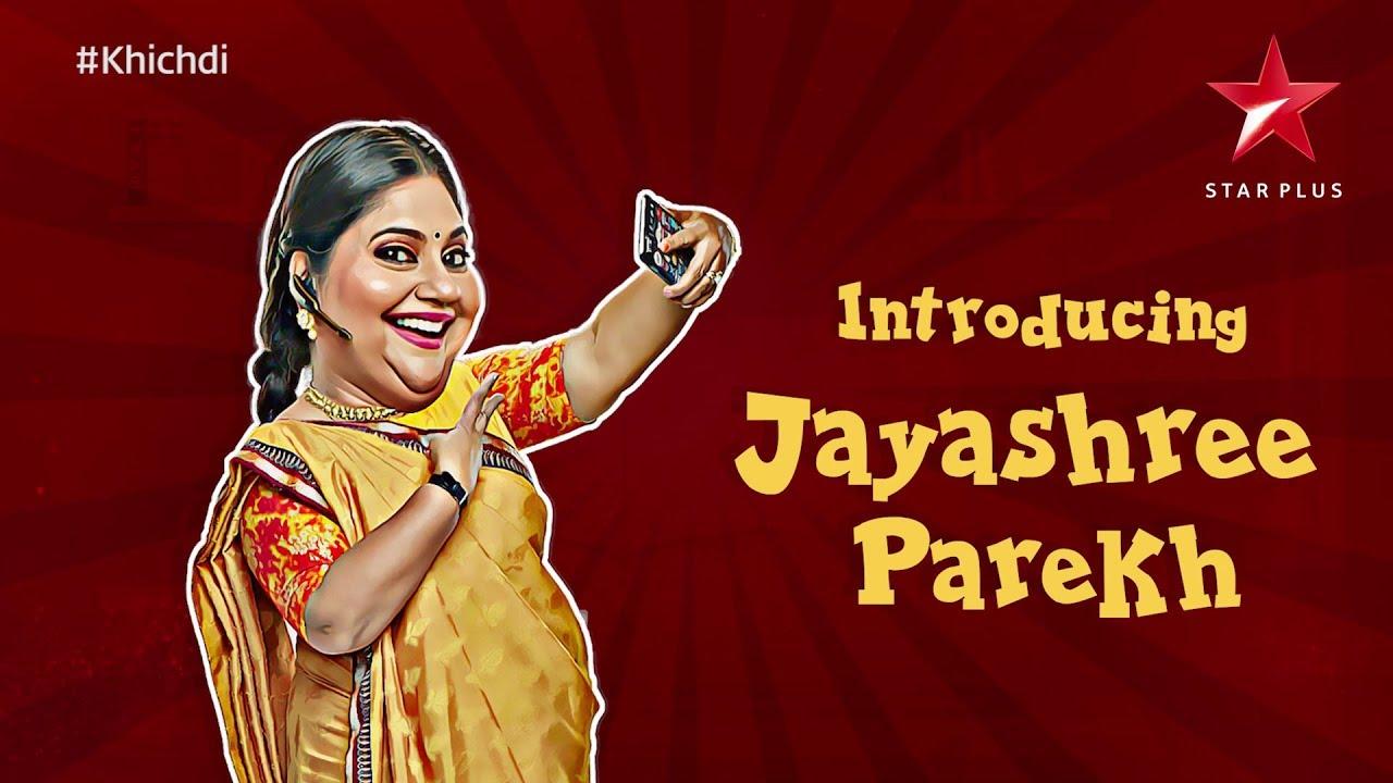 Khichdi | Jayashree Parekh