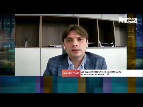 Новите три сезона в България: пролет, лято и сезон на ограничителните мерки