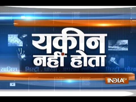 Yakeen Nahi Hota: Wife gets businessman husband killed for illicit affair in Surat