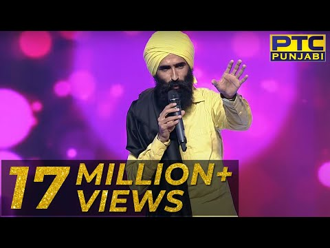 Kanwar Grewal | Live Performance | Grand Finale | Voice Of Punjab Chhota Champ 4