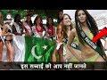 पाकिस्तान सबसे अनोखा देश | Facts About Pakistan