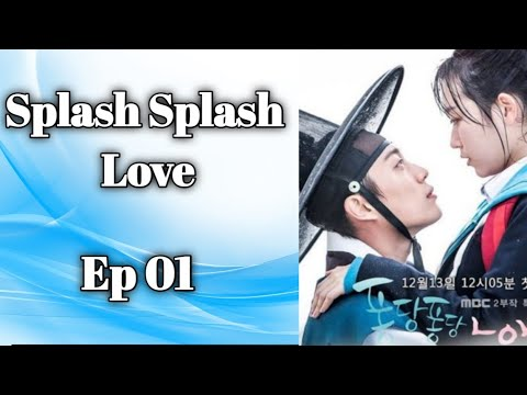 Splash Splash Love 퐁당퐁당 LOVE Ep 1 [Eng Sub] Ur Choice