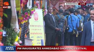 PM Modi inaugurates shopping festival in Ahmedabad