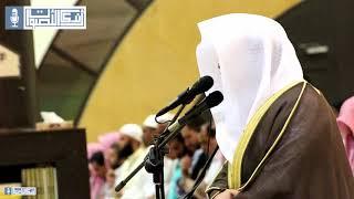 Download Video ( وأفوض أمري إلى الله ) تلاوة عراقية باكية للقارئ الشيخ د. ياسر الدوسري MP3 3GP MP4