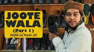 Video Joote Wala Prank By Nadir Ali | part 1 | In P4PAKAO MP3, 3GP, MP4, WEBM, AVI, FLV September 2018