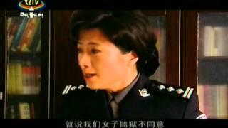 Tibetan Movie Women Prison-15 བོད་སྐད་གློག་བརྙན། བུད་མེད་བཙོན་ཁང་། ༡༥.