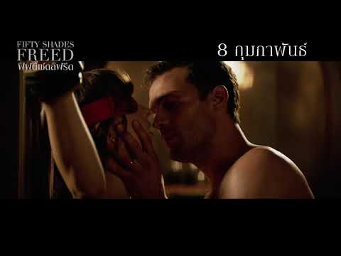 Fifty Shades Freed | Happy Ending | TV Spot | UIP Thailand
