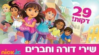 Nonton                                                    29                                 Film Subtitle Indonesia Streaming Movie Download