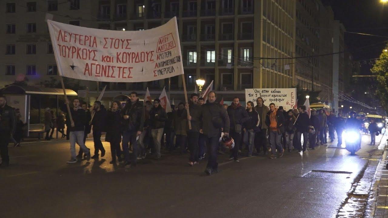 Πορεία στο κέντρο της Αθήνας για τους πολιτικούς κρατούμενους στην Τουρκία και το Κουρδιστάν