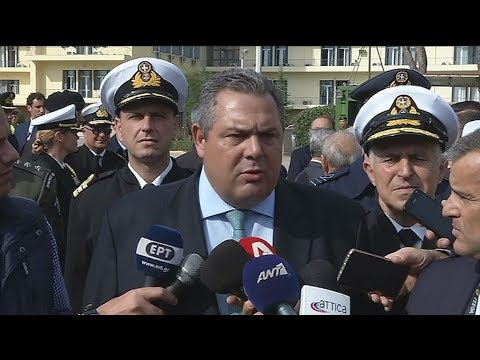 Aπάντηση Καμμένου σε Ερντογάν: Όλοι ξέρουμε ποιοι είναι οι πειρατές του Αιγαίου