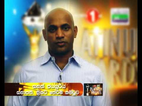 Rangana Herath on Sports1st Platinum Awards TV commercial