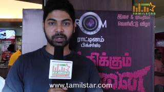 Vivek Rajagopal Speaks at Ettuthikkum Madhayaanai Audio Launch