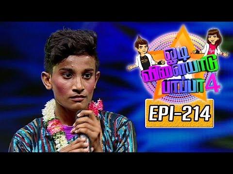Odi-Vilayadu-Pappa-Season-4-Epi-214-Vishal-Dance-Show-13-06-2016