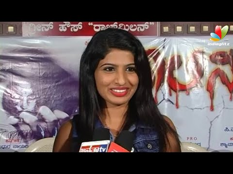 Shalini-Kannada-Movie-Press-Meet-Prema-Kavya-Gowda-Arvind-08-03-2016