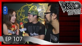 VRZO Episode 107 - Thai TV Show