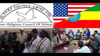 The latest Amharic News Nov 8, 2018