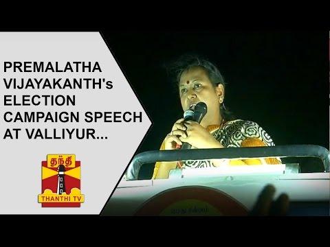 TN-Elections-2016--Premalatha-Vijayakanths-Election-Campaign-Speech-at-Valliyur--Thanthi-TV