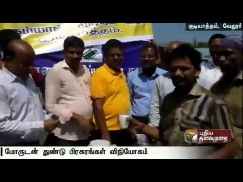 Awareness-campaign-for-voters-organised-by-Puthiyathalaimurais-Nammal-Mudiyum-team