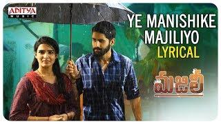 Ye Manishike Majiliyo Song Lyrics from Majili - Naga Chaitanya