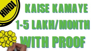HOW TO MAKE MONEY ONLINE (HINDI)  BEST TUTORIAL EVER.