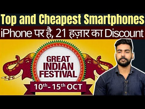 Top and Cheapest Smartphones | Amazon Great Indian Festival Sale 2018 | iPhoneX | OnePlus6 | Vivo