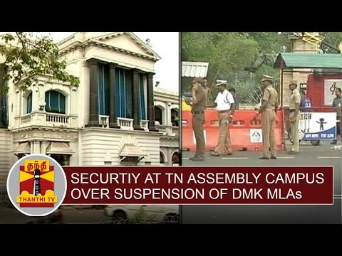 Police-tighten-at-TN-Assembly-Campus-over-the-suspension-of-DMK-MLAs-Thanthi-TV