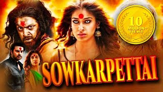 Video Sowkarpettai Hindi Dubbed Full Movie | Latest Hindi Horror Movies Exclusive by Cinekorn MP3, 3GP, MP4, WEBM, AVI, FLV April 2018