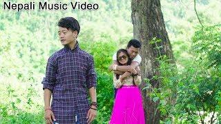 Chhodi Gayoni - Tika Pun & Hari Kumar Chepang