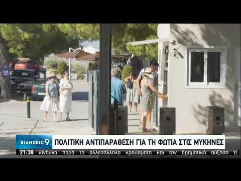 Μυκήνες   Άνοιξε ο αρχαιολογικός χώρος και το μουσείο   01/09/2020   ΕΡΤ