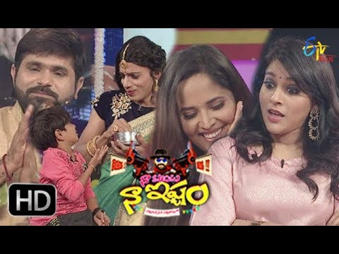 Naa Show Naa Ishtam | 13th January 2018| Full Episode 114 | Anasuya Rashmi | ETV Plus
