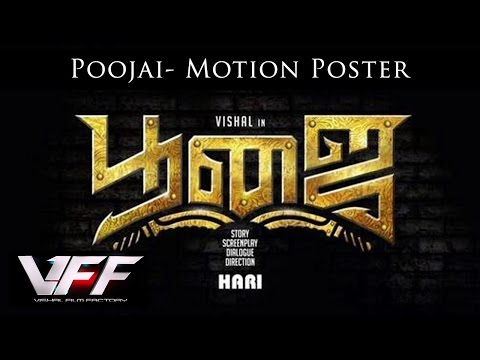 Poojai - Motion Poster Trailer