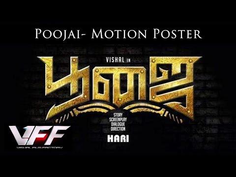 Poojai - Motion Poster Trailer