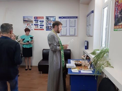 Почта Донбасса открыла ещё один ЕЦС в Донецке
