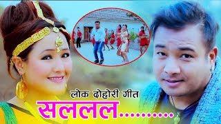 Tasbir Man Bhari Jhalala - Sangam Pariyar & Kopila Chhinal