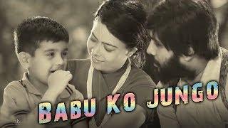 Video Babu Ko Jungo - Pushpan Pradhan MP3, 3GP, MP4, WEBM, AVI, FLV Desember 2018