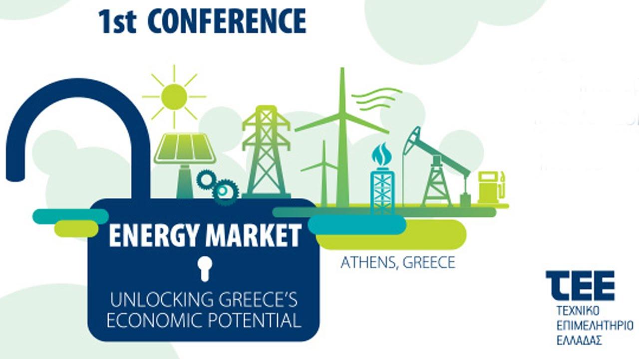 Συνέδριο ΤΕΕ: «Energy Market: Unlocking Greece's Economic Potential»