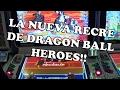 Arcade Gameplay. Probamos la Nueva Recreativa! SH2