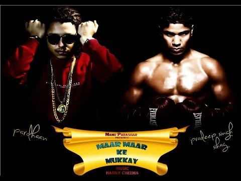 Maar Maar Ke Mukkay Songs mp3 download and Lyrics