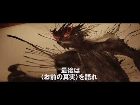 『怪物はささやく』【8/26~】
