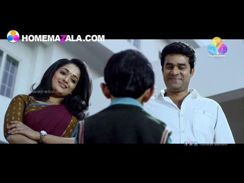 Download Aakashvani Malayalam Full Movie HD Video