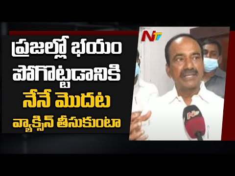 Minister Etela Rajender Face to Face Over Corona Vaccine Distribution In Telangana