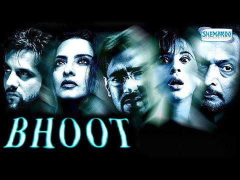 Bhoot - Hindi Full Movies - Ajay Devgan | Urmila Matondkar - Superhit Bollywood Full Movie