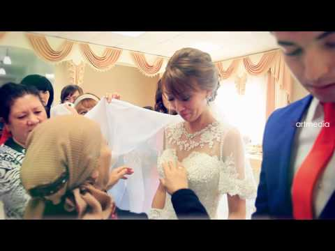 Waqu wedding