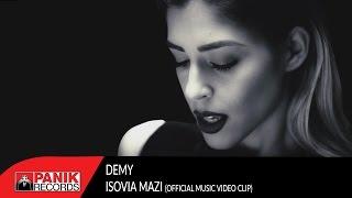 Christina Gerani Mazi Sou Mono Zo pop music videos 2016