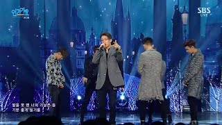 Video iKON - '지못미(APOLOGY)' 1213 SBS Inkigayo MP3, 3GP, MP4, WEBM, AVI, FLV Desember 2018