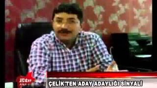 ÖMER FARUK ÇELİK'TEN ADAY ADAYLIK SİNYALİ